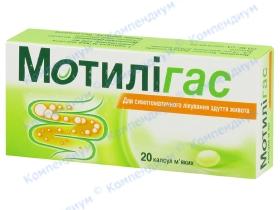 МОТИЛІГАС капс. 120 мг №20