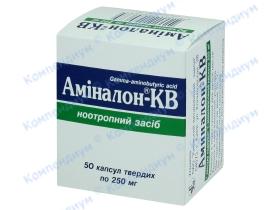 АМІНАЛОН-КВ капс. 250мг №50