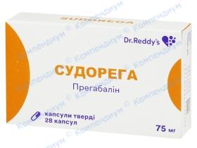СУДОРЕГА капс.тв. по 75 мг №28