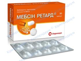 МЕБСІН РЕТАРД капс. 200мг №30