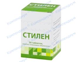СТИЛЕН таблетки, в/плів. обол., по 60 мг №30 у конт.