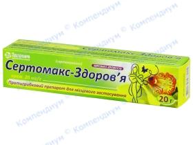 СЕРТОМАКС крем 20мг/г туба 20г