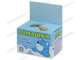 СОСКА-ПУСТИШКА Ромашка тип-2 №1