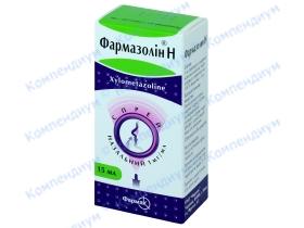 ФАРМАЗОЛІН Н спрей наз. 0,1% фл. 15мл*