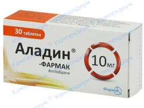 АЛАДИН-ФАРМАК табл. 10мг №30