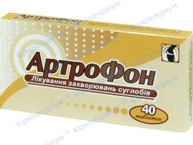 АРТРОФОН табл. №40