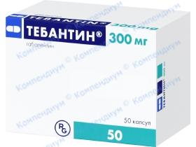 ТЕБАНТИН капс. 300мг №50