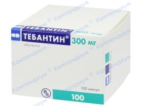 ТЕБАНТИН капс. 300мг №100
