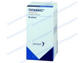 ТОПАМАКС капс. 25 мг N28