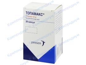 ТОПАМАКС® капсули по 50 мг №28 у флак.