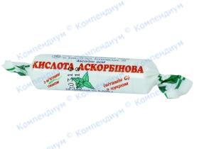 АСКОРБІНКА-КВ табл. 25мг м'ята №10