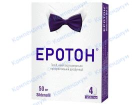 ЕРОТОН таб. 50мг №4 + 50мг №1