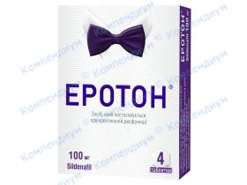 ЕРОТОН таб. 100мг №4 + 100мг №1