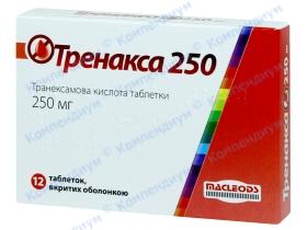 ТРЕНАКСА 250 табл. в/о 250мг №12*