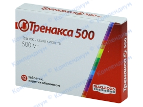 ТРЕНАКСА 500 табл. в/о 500мг №12*