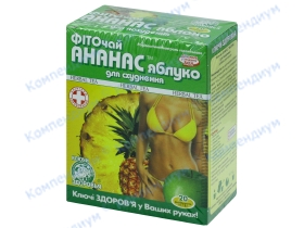 ФІТОЧАЙ КЗ ананас яблуко 1,5г пак. №20