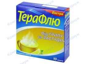 ТЕРАФЛЮ ЕКСТРА пор. д/пр. р-ну лимон пак. №10