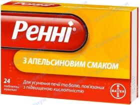 РЕННІ табл. д/жув. апельсин №24