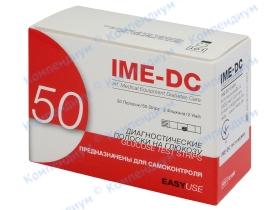 ТЕСТ -полоски IME-DC №50