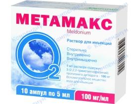 МЕТАМАКС р-н д/ін. 500мг/5мл амп. №10