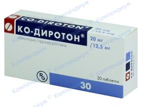 КО-ДИРОТОН табл. 20мг+12,5мг №30