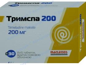 ТРИМСПА табл. 200мг N30