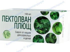 ПЕКТОЛВАН ПЛЮЩ сироп 7мг/мл фл. 100мл