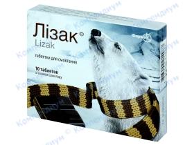 ЛІЗАК табл. д/розсм. шоколад №10