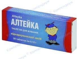 АЛТЕЙКА табл. д/жев. №20