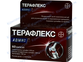 ТЕРАФЛЕКС АДВАНС капс. №60