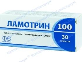 ЛАМОТРИН табл. 100мг №30