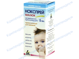 НОКСПРЕЙ МАЛЮК крап. наз. 0,01% фл. 5мл