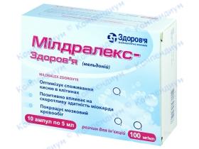 МИЛДРАЛЕКС р-р д/ин. 10% амп. 5мл №10