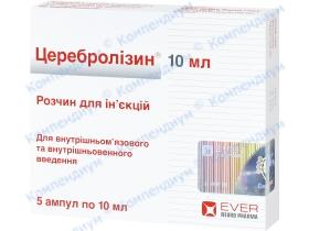 ЦЕРЕБРОЛІЗИН р-н д/ін. 10мл амп. №5