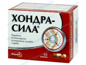 ХОНДРА-СИЛА капс. №60