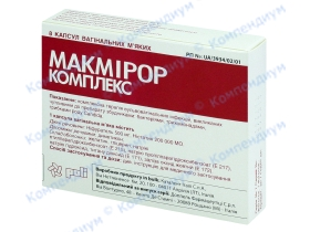 МАКМІРОР КОМПЛЕКТ суп. вагін. №8