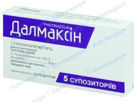 ДАЛМАКСИН супп. 0,2г №5