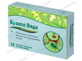 БРОНХО ВЕДА льодяники лимон №12