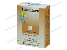 ПОЛІДЕКСА крап. вуш. фл. 10,5мл