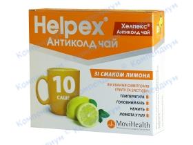 ХЕЛПЕКС АНТИКОЛД чай пор. 4г лимон саше №10
