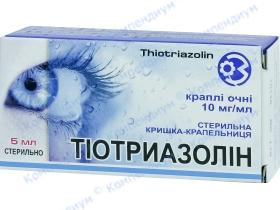 ТІОТРИАЗОЛІН краплі оч. 1% фл. 5мл