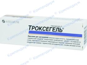ТРОКСЕГЕЛЬ-КМП гель 2% туба 40г