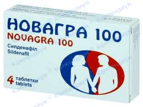 НОВАГРА табл. 100мг №4