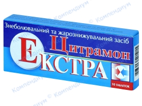 ЦИТРАМОН-Д Екстра табл. №10
