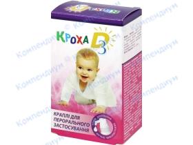 КРОХА D3 крап. д/перор. застос. фл. 10мл