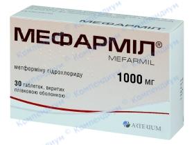 МЕФАРМІЛ табл. в/о  1000 мг №30 **