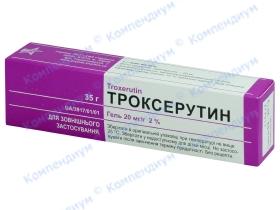 ТРОКСЕРУТИН гель 2% туба 35г