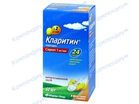 КЛАРИТИН сироп 60мл*