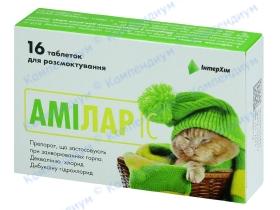 АМІЛАР IC табл. д/розсм. №16