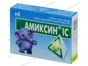 АМІКСИН IC табл. 60мг №6